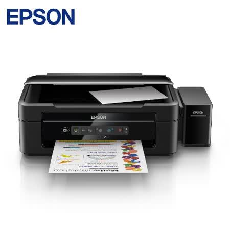 EPSON L385 高速 WiFi 原廠連續供墨印表機 (列印/影印/掃描/無線 )