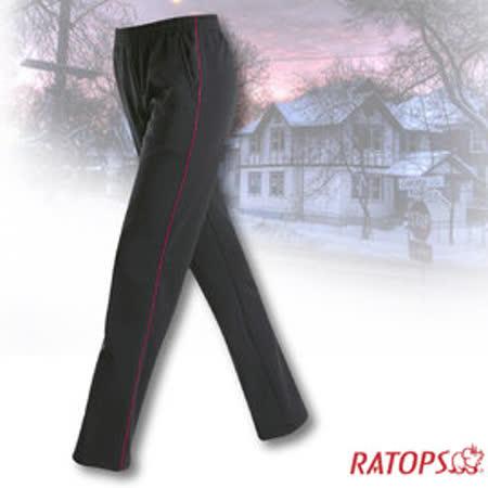 【瑞多仕-RATOPS】中性款 刷毛保暖長褲(出芽配).長袖衛生褲.保暖褲_ DB5935 暗黑色/粉緋色 V1
