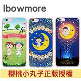 ibowmore 櫻桃小丸子 iPhone7 Plus 浮雕鉑金款 立體設計 手機保護殼 小丸子野餐 / 美麗的十二星座 / 願望星星