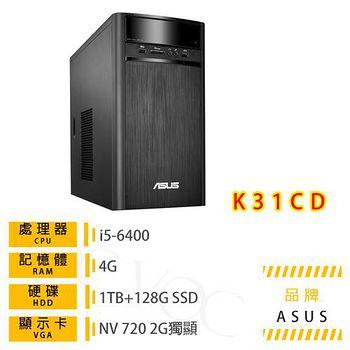 ASUS K31CD-0061A640GTT (i5-6400/4G DDR4/1T+128G/NV 720 2G/WIN10)桌上型電腦
