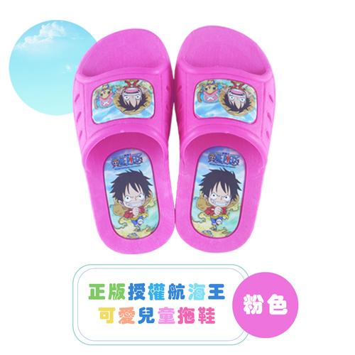 正版授權航海王可愛兒童拖鞋-粉色