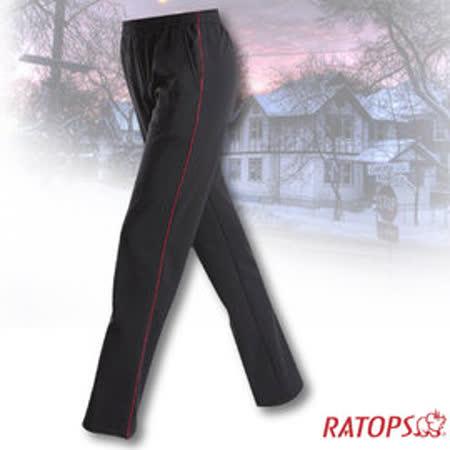【瑞多仕-RATOPS】中性款 刷毛保暖長褲(出芽配).長袖衛生褲.保暖褲_DB5938 墨藍/櫻苺紅 V1