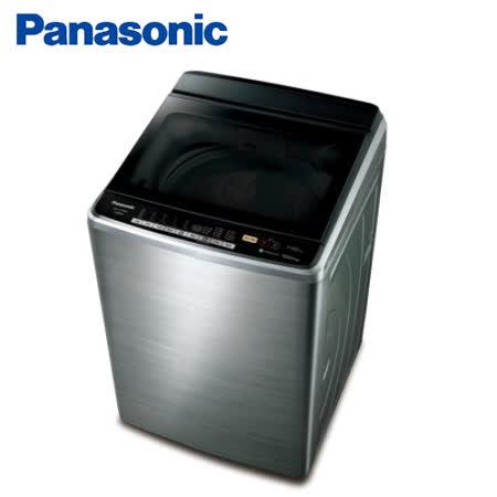Panasonic 國際牌 13公斤ECO NAVI不銹鋼變頻洗衣機 NA-V130DBS