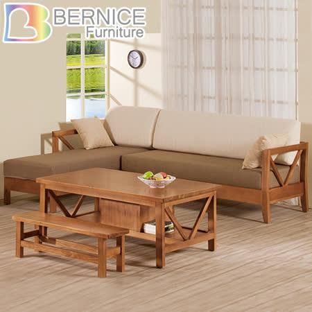Bernice-奇爾實木L型沙發椅(三人座+貴妃椅)-左型