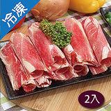 澳洲牛肉片2盒(180G/盒)