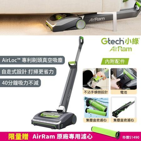 英國 Gtech AirRam 第二代長效無線吸力不衰弱吸塵器