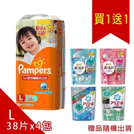【日本國內當地販售品】幫寶適橘色巧虎(褲型)-L38片*4包