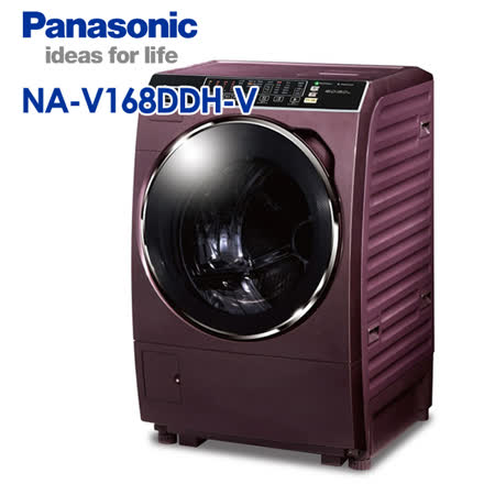Panasonic 國際牌 15kg ECONAVI洗脫烘滾筒洗衣機  NA-V168DDH