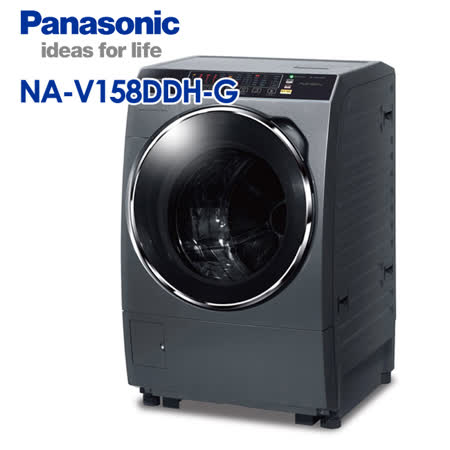 Panasonic 國際牌 14kg ECONAVI洗脫烘滾筒洗衣機 NA-V158DDH