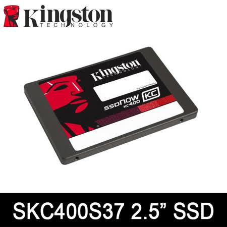 Kingston 金士頓(KC400) SKC400S37/256G SSD 商務型 固態硬碟 / 5年保