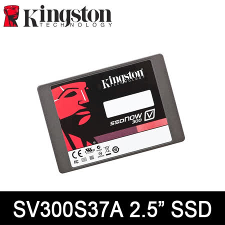 Kingston 金士頓 SV300S37A/120G SSD 固態硬碟 / 3年保