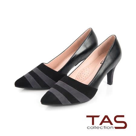 TAS 條紋雙色拼接羊皮尖頭高跟鞋-摩登黑