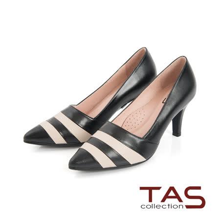 TAS 條紋雙色拼接羊皮尖頭高跟鞋-優雅米