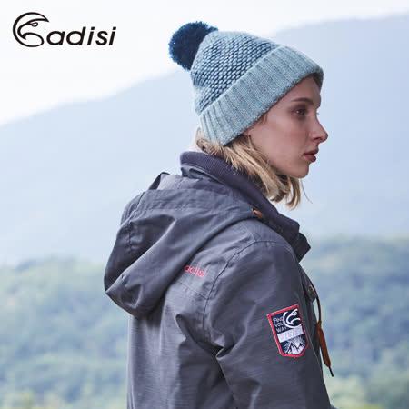 ADISI 3M THINSULATE造型雙層保暖帽AS16165 (F) / 城市綠洲專賣(刷毛保暖、銀蔥針織、針織帽)