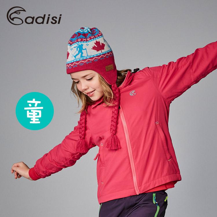 ADISI 兒童美麗諾羊毛遮耳雙層保暖帽AS16166  F  城市綠洲專賣 刷毛保暖、紐