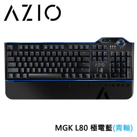 AZIO MGK L80 極電藍 機械式電競鍵盤 (青軸)