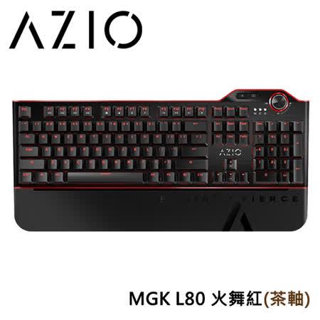 AZIO MGK L80 火舞紅 機械式電競鍵盤 (茶軸)