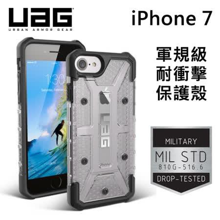 UAG iPhone7 4.7吋 軍規耐衝擊保護殻 (透明) iphone 7用