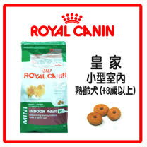 Royal Canin 法國皇家 小型室內熟齡犬(+8歲以上) PRIM+8 -1.5kg*2包組 (A011A08)