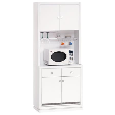 HAPPYHOME 詠佳2.7尺水鑽木面碗盤櫃組UZ6-362-4-兩色可選