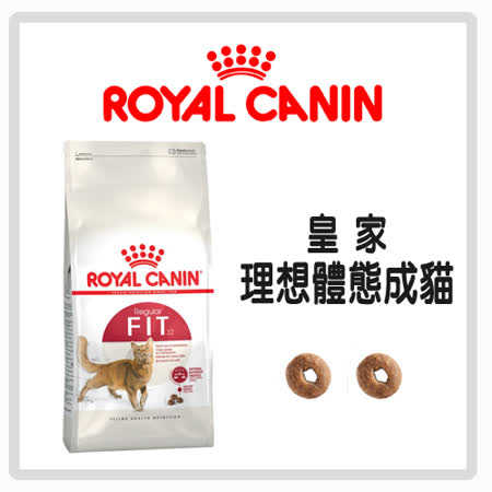Royal Canin 法國皇家 理想體態成貓 F32 -15kg (A012C03)