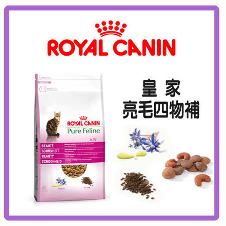 Royal Canin 法國皇家 亮毛四物補 PF1 -3kg (A012N03)