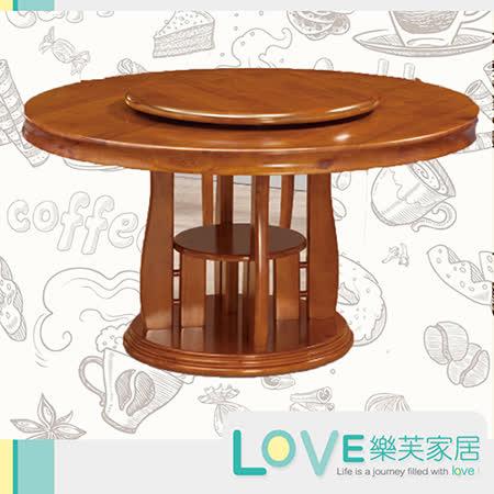 【LOVE樂芙】伊瑪柚木色4.2尺實木圓桌