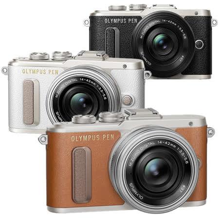 OLYMPUS E-PL8 +14-42mm EZ 電動鏡組(公司貨)-加送 64G卡+專用電池+保護鏡+大吹球清潔組+拭鏡筆+相機包+HDMI線