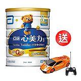 【亞培】心美力3號High Q Plus(1700g)x4+(贈品)亞培 橘炫無線遙控跑車x1