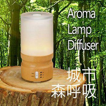 Opro9 GPP AROMA LAMP DIFFUSER 香薰加濕器 FHH101