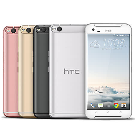 HTC One X9 八核心雙卡雙待光學防手震智慧型手機_(3G/64G)-贈專用皮套+抗藍光鋼保+手機/平板支架+韓版收納包+彩色傳輸線