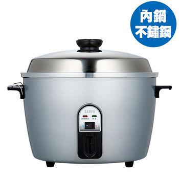 聲寶15人份內鍋不鏽鋼電鍋KH-QJ15A