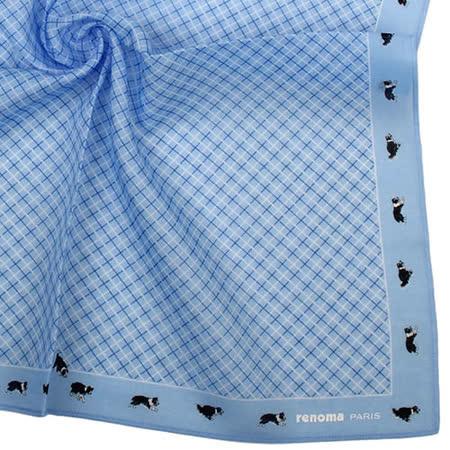 renoma paris 奔跑邊境牧羊犬網格紳士帕巾-天藍色