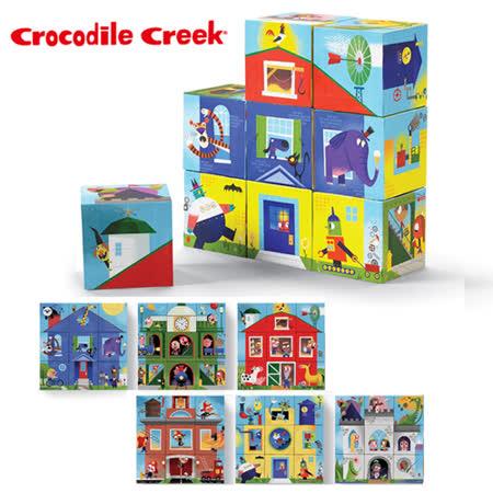 【美國Crocodile Creek】趣味六面方塊拼圖系列-男孩冒險屋