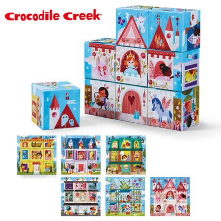 【美國Crocodile Creek】趣味六面方塊拼圖系列-女孩夢想屋