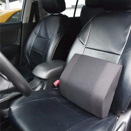 竹炭透氣護腰靠墊(汽車︱頭枕︱坐墊)