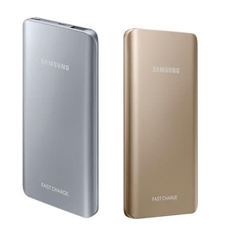 Samsung 原廠 5200mAh 閃電快充行動電源 EB-PN920