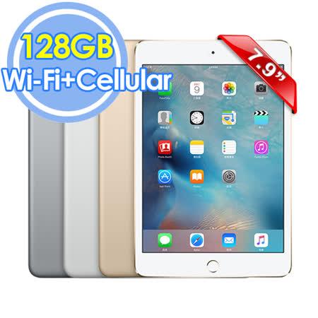 Apple iPad mini 4 Wi-Fi+Cellular 128GB 平板電腦【送背蓋+螢幕保護貼+平板立架】