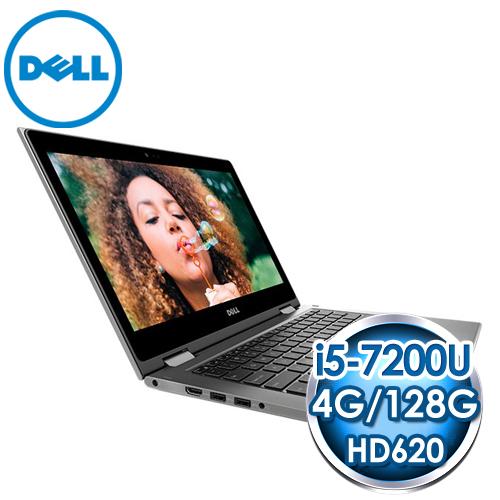 DELL 戴爾 13-5378-R2508TATW 筆記型電腦《銀》