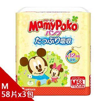 滿意寶寶 日本境內滿意寶寶米奇版 褲型M58*3