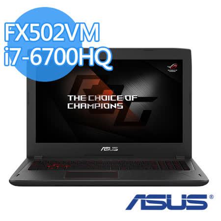 ASUS 華碩 FX502VM i7-6700HQ 15.6吋FHD 8G記憶體 1TB GTX1060 3G獨顯高效能筆電