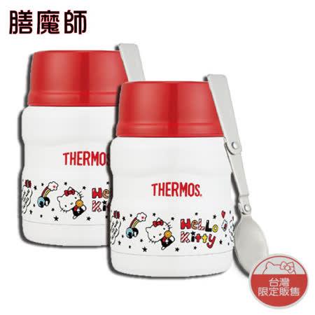 膳魔師 Hello Kitty(快樂篇)不鏽鋼真空食物燜燒罐(附湯匙)2入 SK3000KT-WH