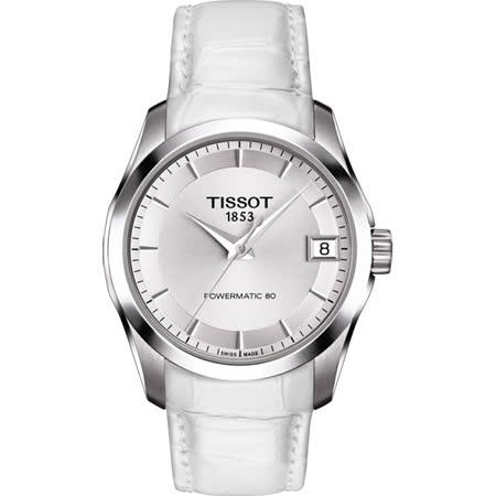 TISSOT 天梭 建構師 Powermatic 80 機械女錶-銀x白/32mm T0352071603100
