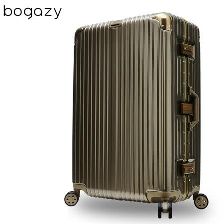 【Bogazy】爵美之旅 29吋PC鋁框鏡面行李箱(鈦金)