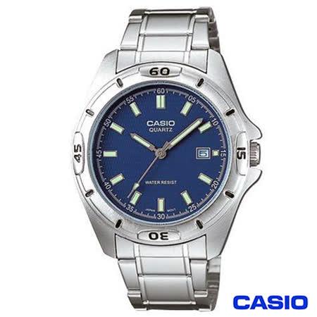 CASIO卡西歐 時尚紳士指針型腕錶 MTP-1244D-2A