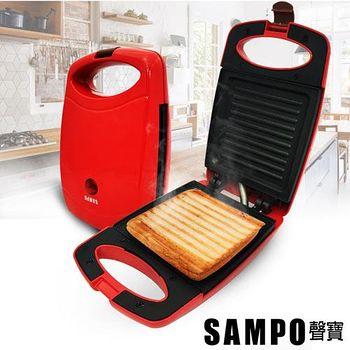 聲寶SAMPO 烤吐司三明治機 TG-B1602L 新上市加贈廚房雙寶
