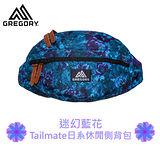 【美國 Gregory】Tailmate日系休閒側背包-迷幻藍花-S
