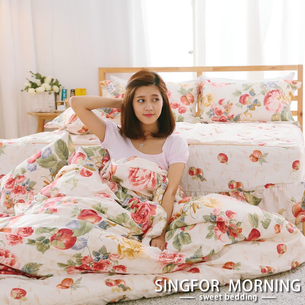 幸福晨光《日和青花》雙人五件式雲絲絨舖棉兩用被床罩組