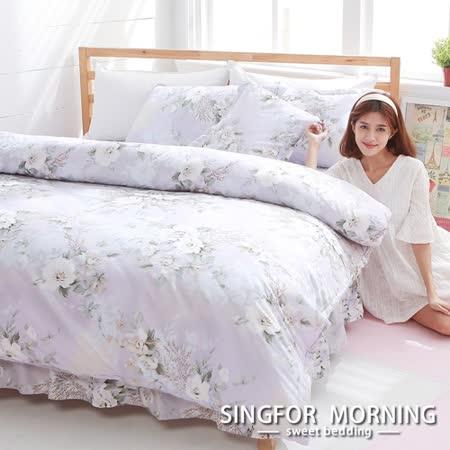 幸福晨光《水戀月燦》雙人五件式雲絲絨舖棉兩用被床罩組