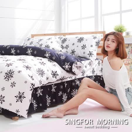 幸福晨光《極光喃語》雙人加大五件式雲絲絨舖棉兩用被床罩組